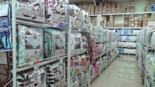 The bedding area - sheets, comforters, pillows, pillow cases, mattress covers, etc.