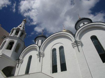 Catedral ortodoxa Nuestra Señora de Kazán